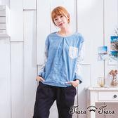 【Tiara Tiara】激安 壓摺領口直紋布拼接長袖襯衫(白/藍)