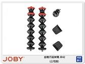 JOBY 金剛爪延伸臂 JB42 (公司貨)