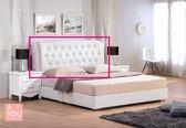 艾莉森白色5尺床頭片  大特價6800元【阿玉的家 2018】新品搶先