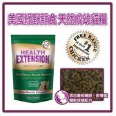 【綠野鮮食】天然成幼貓糧-4LB/磅(A002A01)