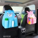 快速出貨 汽車座椅背收納袋掛袋多功能儲物箱車載卡通水杯置物袋車內飾用品