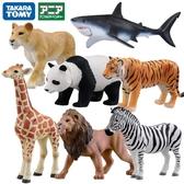 動物模型 多美卡安利亞仿真動物模型玩具小兔子斑馬獅子老虎大象鱷鯊魚