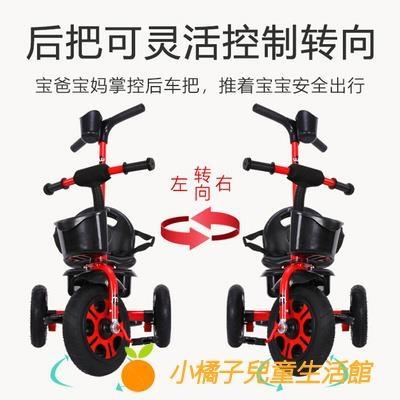兒童三輪車腳踏車可折疊音樂燈光1-2-3-4歲自行車小孩玩具車【小橘子】