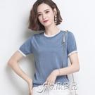 t恤女 短袖t恤女士夏裝2021年新款薄款天絲冰絲針織小衫時尚氣質上衣 17【618特惠】