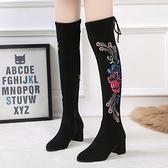 協商學 新款冬季時尚尖頭粗高跟瘦瘦彈力長靴 女刺繡花朵過膝騎士靴女