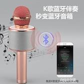 麥克風 WS858家用K歌寶手機通用全民k歌神器無線話筒音響一體 朵拉朵