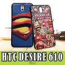 E68精品館 HTC DESIRE610 貼皮 彩繪貼皮 手機殼 手機套 瑪莉 軟殼 鐵塔 保護殼 殼 矽膠 卡通 610T