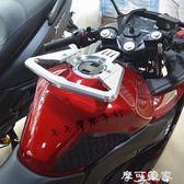 跑車GSX250R  DL250 改裝 油箱扶手 護手 后座扶手 前置拉手 igo摩可美家