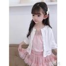 女童防曬衣夏季薄款透氣小童寶寶空調服開衫外套2021兒童皮膚衣白 一米陽光
