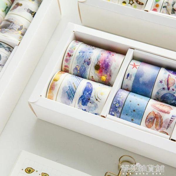 少女心選/手帳膠帶櫻花人物貓咪鹽系和紙膠布可愛彩色印花復古套裝 解憂雜貨鋪