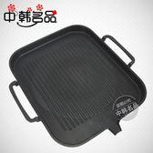 新年禮物-韓式電磁爐麥飯石烤盤燃氣家用戶外不粘無煙烤肉鍋方形鐵板燒wy