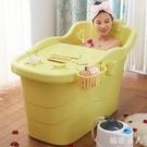 可坐躺泡澡桶大人安全加厚保溫少女冬季浴缸帶折疊蓋全身兒童雙人浴桶 LJ7378【極致男人】