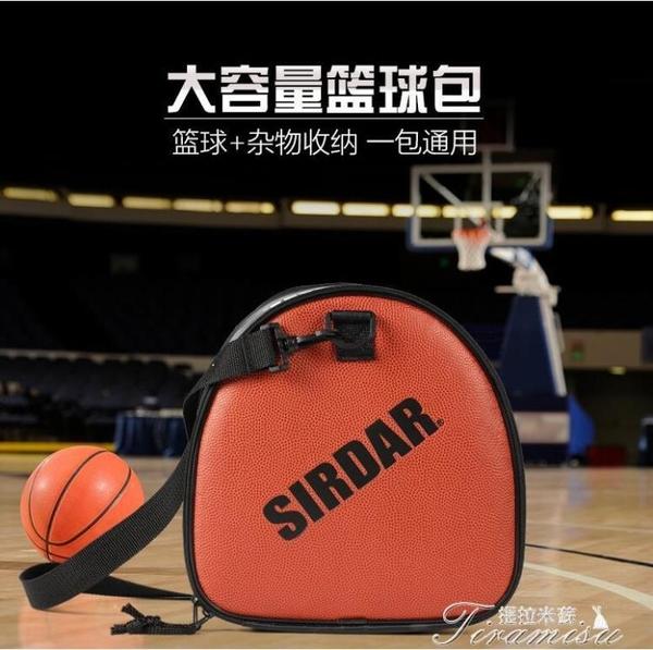 球包-單肩籃球包球袋訓練運動背包斜跨男女成人兒童足排球PU包網兜快速出貨