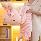 兔子毛絨玩具睡覺抱枕公仔可愛韓國萌