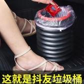 車載垃圾桶車載垃圾桶垃圾袋汽車內車用可折疊伸縮車上創意置物收納用品大 大宅女韓國館