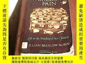 二手書博民逛書店英文原版罕見WORLDS OF PAIN 請看圖以圖爲準Y187