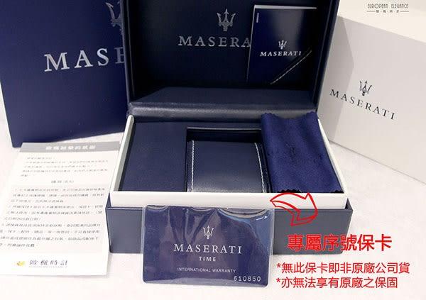 【Maserati 瑪莎拉蒂】/鏤空機械錶(男錶 女錶)/R8821110003/台灣總代理原廠公司貨兩年保固