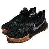 Nike 籃球鞋 Wmns Zoom Live II EP 二代 黑 灰 膠底設計 低筒球鞋推薦 女鞋【PUMP306】 AH7579-001