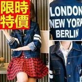 牛仔夾克單寧女外套-亮麗氣質防風新品典型休閒61q24[巴黎精品]