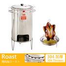 桶仔雞�G0006�不鏽鋼高級304桶子雞爐加厚款/煮火鍋燉雞湯/烤肉架/烤雞/烤肉爐MIT台灣製 完美主義