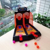 親子互動休閒聚會桌游雙人投籃籃球機競技游戲兒童桌面男孩玩具·樂享生活館