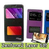 E68精品館 雙視窗 隱形磁扣皮套 華碩 ZENFONE2 Laser 5吋 透視開窗免掀蓋 手機套保護套軟殼支架 ZE500KL