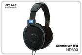 聲海塞爾 HD-600 開放式耳罩耳機 SENNHEISER [My Ear 台中耳機專賣店]