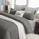 絲光精梳棉 加大4件組(床包+被套+枕套) 純粹系列-爵士灰 BUNNY LIFE