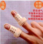 矯正器護指手指套手指夾板骨折固定器指尖保護指頭伸肌腱斷裂 小時代