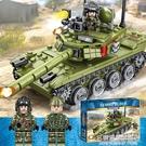 軍事坦克系列益智戰車樂高積木男孩子拼裝兒童玩具6-12歲生日禮物 名購居家
