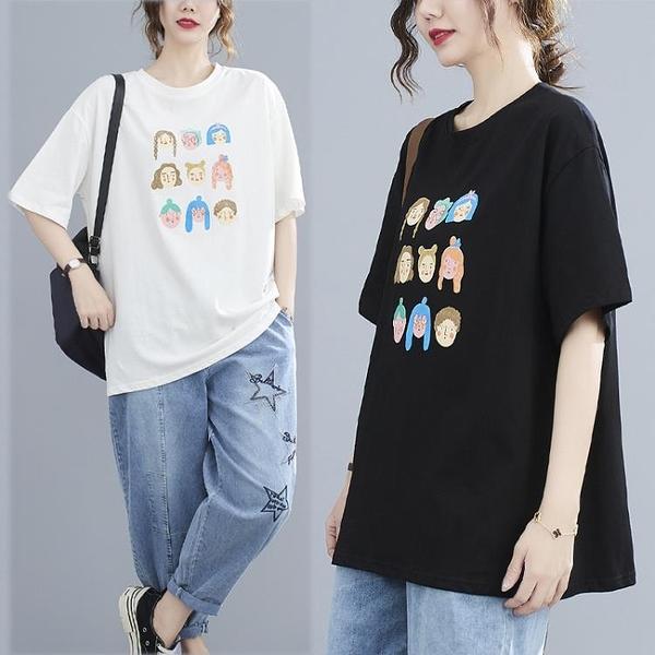 胖妹妹大碼短T~韓版寬松胖mm顯瘦大碼女裝卡通印花上衣短袖T恤N709A莎菲娜