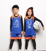兒童籃球服套裝男女童訓練服