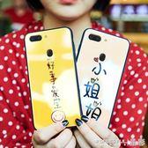 oppo手機殼 oppor15手機殼玻璃女款r15全包防摔硅膠軟oppo夢境版 晶彩生活