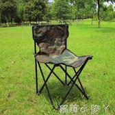 摺疊椅子戶外休閒 釣魚 小板凳子 便攜式迷彩小 送布袋 igo蘿莉小腳ㄚ