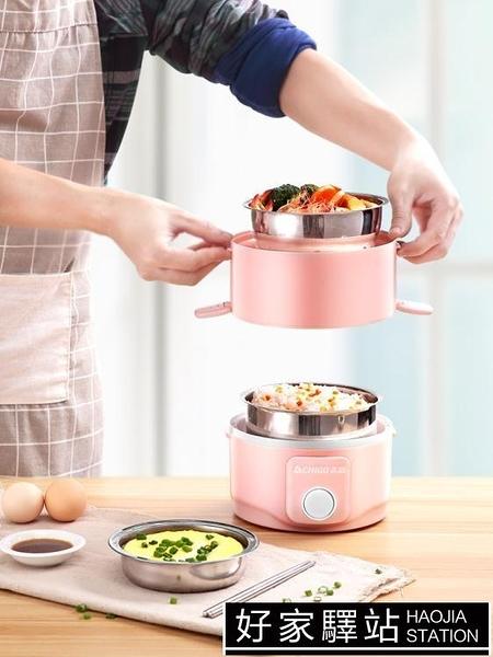 志高電熱飯盒自動加熱保溫可插電上班族1人帶蒸飯神器多功能雙層