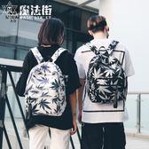 書包男原宿女學生印花學院風背包街頭潮流後背包