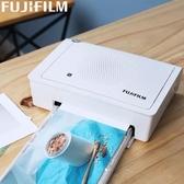 相印機 富士princiao smart /小俏印/相片打印機/WIFI 迷你/證件打印機 JD新年提前熱賣