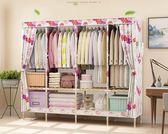 實木牛津布衣櫃組裝雙人簡易衣櫃經濟型便捷衣櫃收納布藝衣服櫃子 卡布奇诺igo