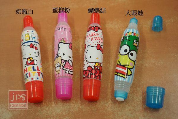 Hello Kitty 大眼蛙 新 雙頭膠水 50ml 奶瓶白&蛋糕粉&蝴蝶結&大眼蛙