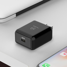 【現貨快出】Mcdodo PD/Lightning/Type-C/iPhone充電器充電頭快充頭閃充頭 斯瑪特系列 麥多多