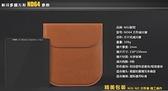 【聖影數位】耐司 NISI ND64(1.8) ND減光鏡 150x150mm