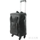 伸縮折疊可拆卸買菜小拉車拉桿包鋁合金萬向輪購物車旅行袋購物袋 QQ25216『MG大尺碼』