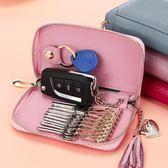 卡包皮質多功能鑰匙包女式 大容量拉?鎖匙包 女卡包零錢包