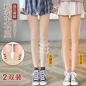 壓力褲女瘦腿襪加絨加厚絲襪女春秋冬款中厚打底褲女光腿肉色神器