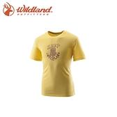 【Wildland 男 仿棉印花抗UV圓領衣《黃》】21610/吸濕/排汗/抗UV/短袖/棉T