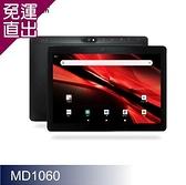 人因科技 DreamQuad 10.1 吋四核心無線平板電腦 MD1060EK【免運直出】