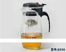 E936泡茶壺 品茶道杯耐熱玻璃過濾茶具...