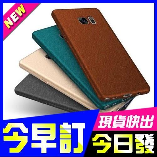 [24hr 火速出貨] 手機殼 三星 Samsung note7 手機套 Note7 絲滑 超薄 全包 硬殼 磨砂 防摔 保護套 商務