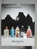 【書寶二手書T9/收藏_QNA】Bonhams_Fine Chinese Snuff Bottles_2017/3/13