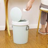 家用大號有蓋垃圾桶客廳臥室廁所